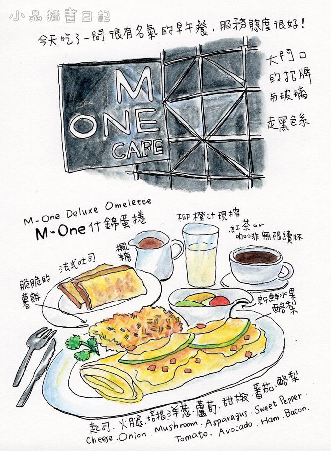 20150805monecafe