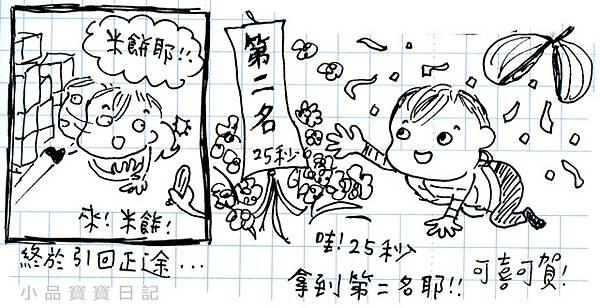 yen21-2.jpg