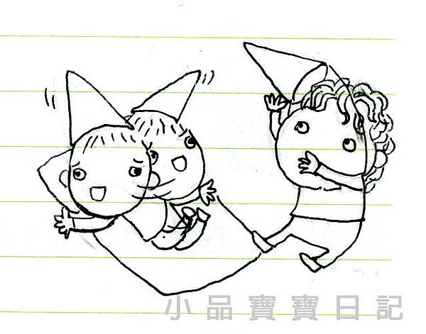 yen53-3.jpg