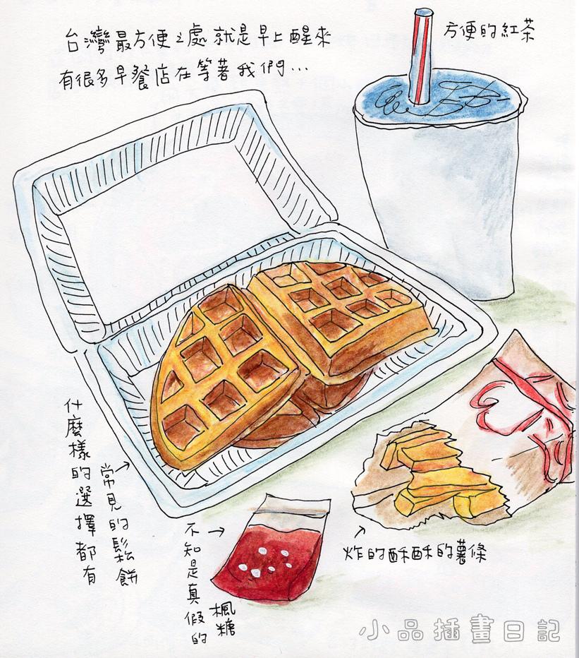 20150810早餐店