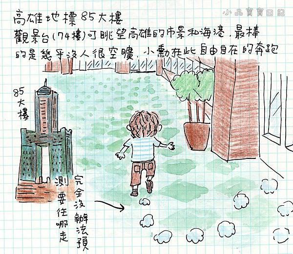 1201_小品-南台灣04