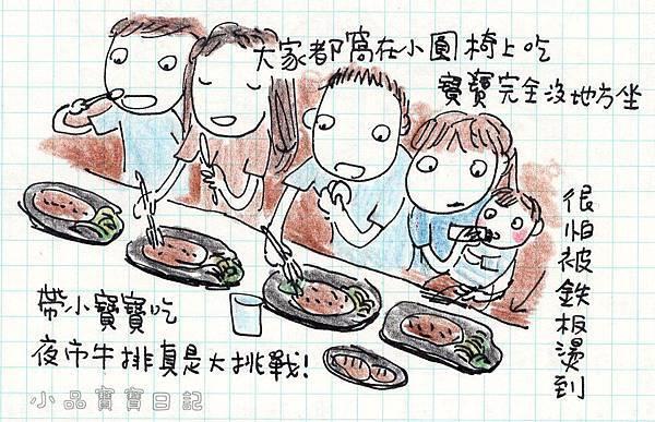 1201_小品-南台灣06