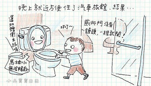 1201_小品-南台灣07