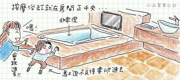 1201_小品-南台灣08