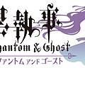 phantomghost_logo02.jpg