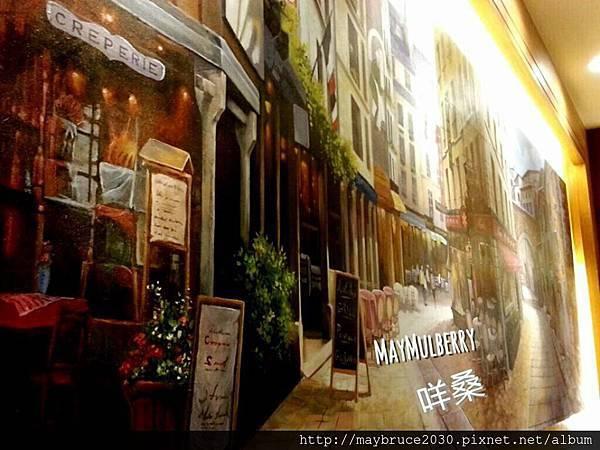 阿默咖啡廳