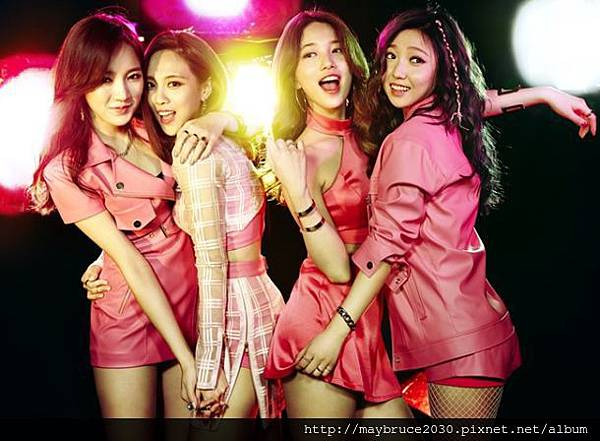 Miss A-Only You
