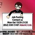 adamcj-contact-us.jpg