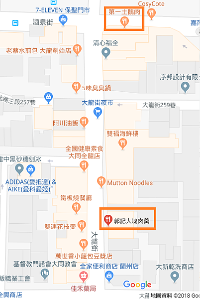 大同區-大龍街-九泉段.png