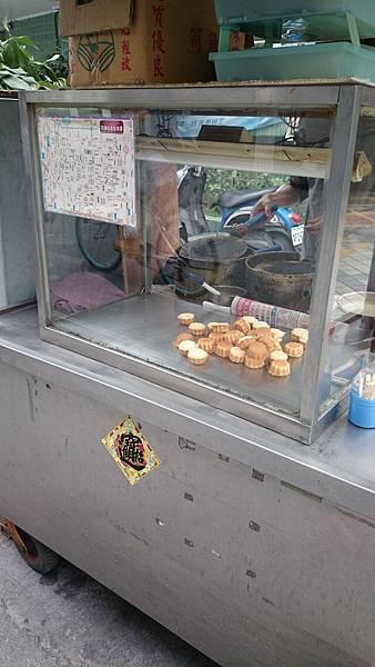 南京街雞蛋糕