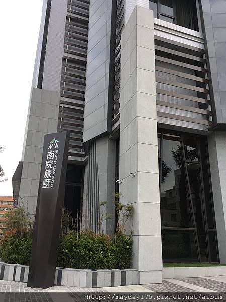 【住在嘉義】小巷中的豪宅@嘉義市南院旅墅South Urban Hotel