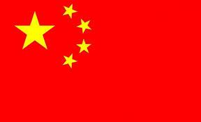 「中國國旗」的圖片搜尋結果