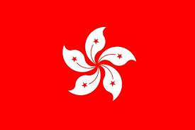 「香港國旗」的圖片搜尋結果