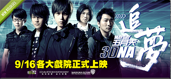 Mayday_613x284-C2.png