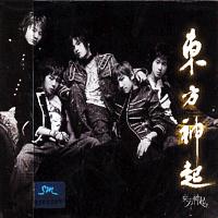 韓單曲-1  Hug 2004114.jpg