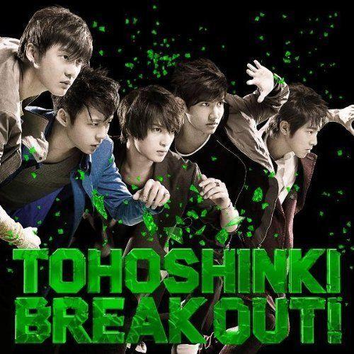 日單曲 29th Single - BREAK OUT! 20100127.jpg