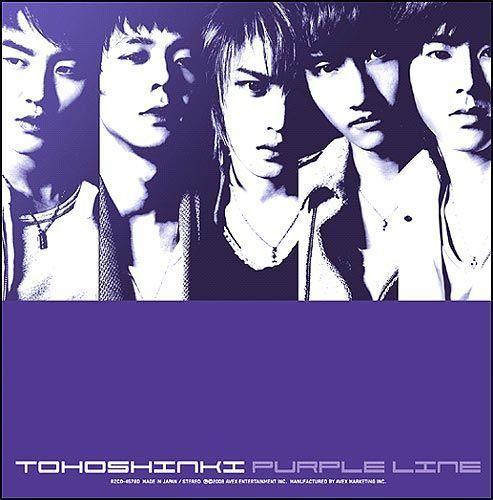 日單曲 16th Single -1  Purple Line 2008.01.16.jpg