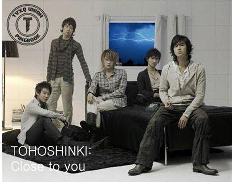 日單曲 20th Single - Close to you  Crazy Life(YUNHO from 東方神起) 200803058.jpg