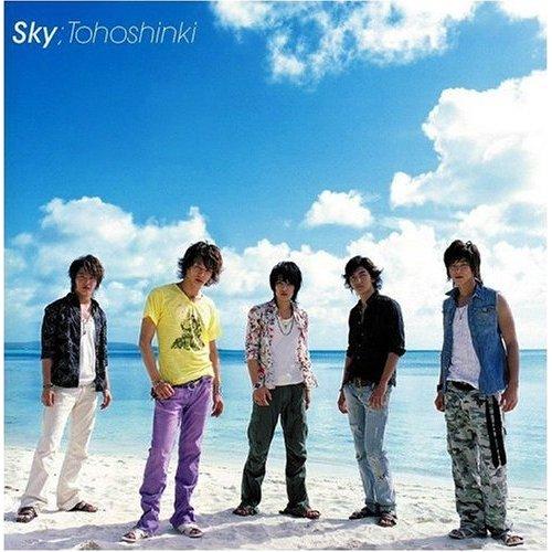 日單曲-7th Single版本.- Sky 2006816.jpg