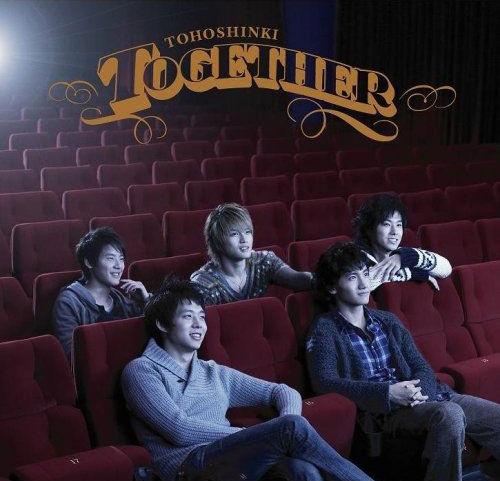 日單曲 15th Single --1 Together 2007.1219-2.jpg