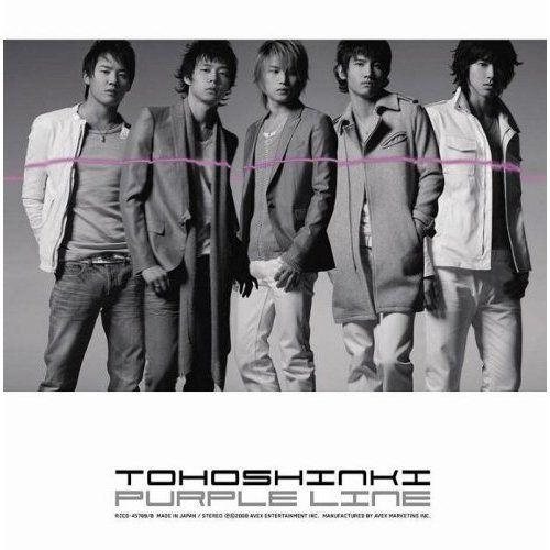 日單曲 16th Single - 2 Purple Line 2008.01.16-2.jpg