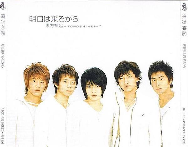 日單曲-4- 明日は來るから200638.jpg