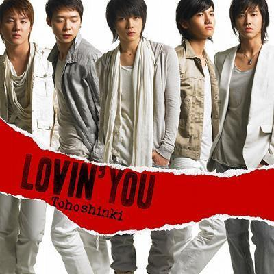 日單曲 11th Single - Lovin' you 200768.jpg