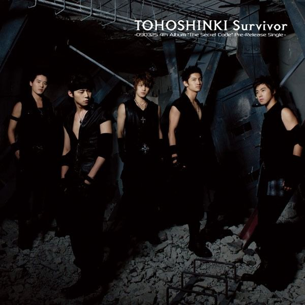 日單曲 26th Single -1  Survivor 20090311.jpg