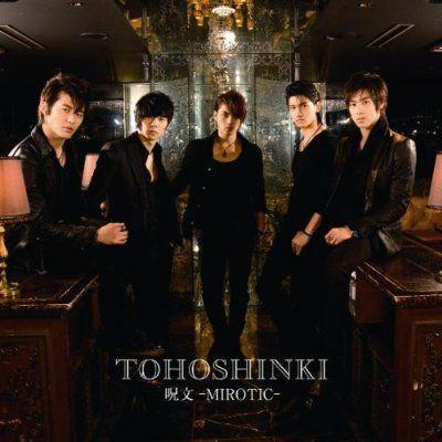 日單曲 24th Single -1  呪文-MIROTIC 20081017.jpg