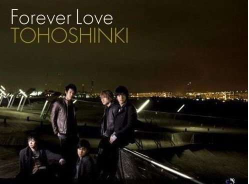 日單曲 14th Single -1  Forever Love 20071114.jpg