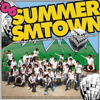2006 Summer Vacation In Smtown 2006622.jpg