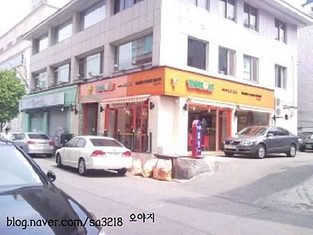 朴媽的冰淇淋店-5.jpg