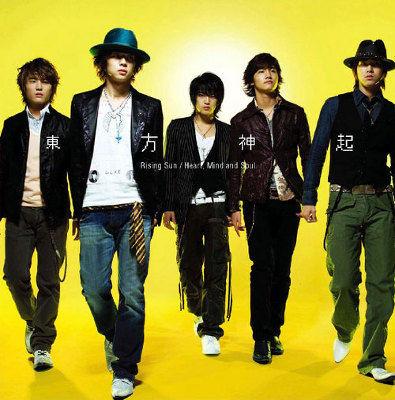 日單曲-5Rising-2 Sun  Heart, Mind and Soul 2006426.jpg