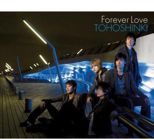 日單曲 14th Single -  2  Forever Love 20071114.jpg