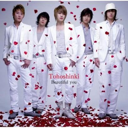 日單曲 22nd single -2  Beautiful you千年戀歌20080423.jpg