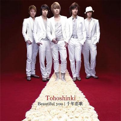 日單曲 22nd single -1  Beautiful you千年戀歌20080423.jpg