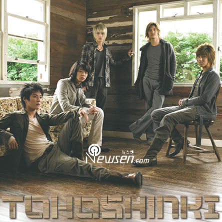 日單曲 9th Single-1 'Step by Step' (2007.01.24) ORICON 4名.jpg
