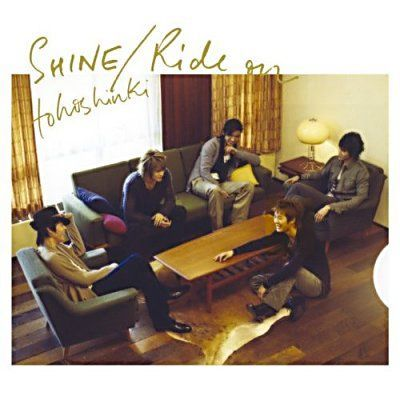 日單曲 13th Single -1  ShineRide On 2007919.jpg