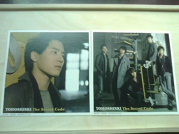THE SECRET CODE CD only,2CD, 2CD+DVD ver-1.jpg