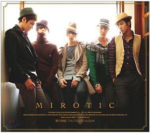 韓四辑MIROTIC 080923-1.jpg