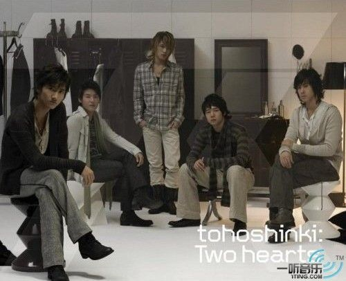 日單曲 17th Single - Two hearts  WILD SOUL(CHANGMIN from 東方神起) 200826.jpg