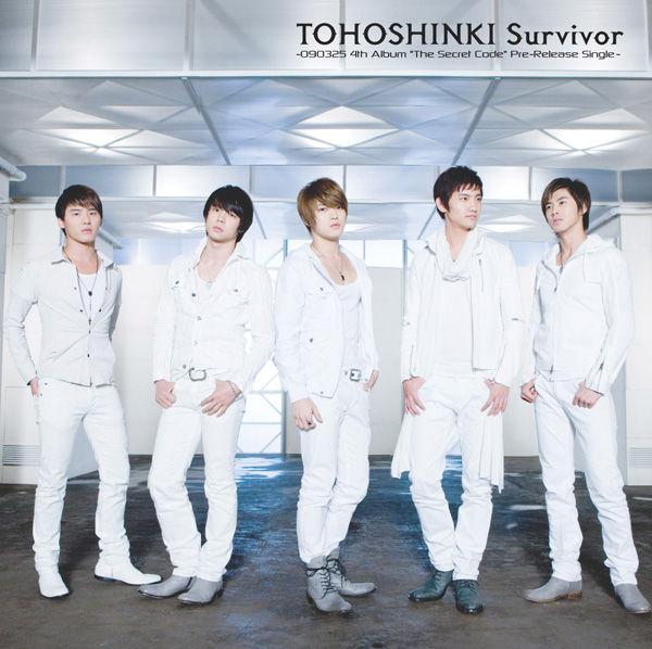 日單曲 26th Single -3  Survivor 20090311.jpg