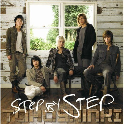 日單曲 9th Single-2 'Step by Step' (2007.01.24) ORICON 4名.jpg