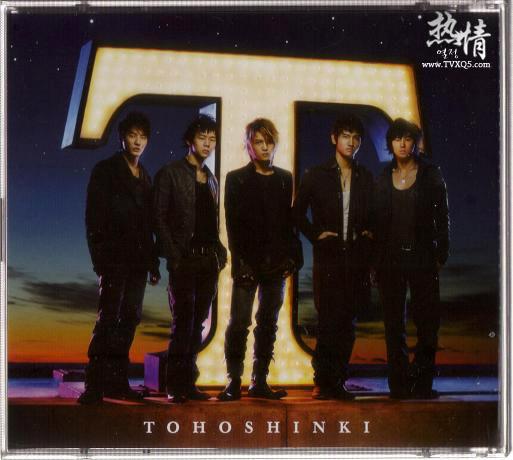 日第三張專輯 - T 2008.01.23.jpg