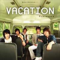 東方神起 Vacation OST.jpg