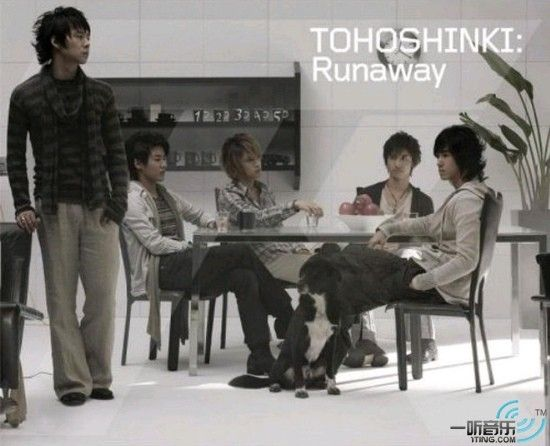 日單曲 18th Single - Runaway  My Girlfriend(YUCHUN from 東方神起) 20080213單.jpg