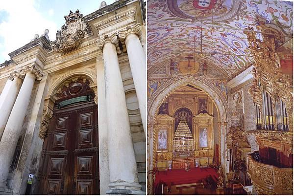 科英布拉圖書館及教堂.jpg