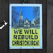 我們會重建基督城