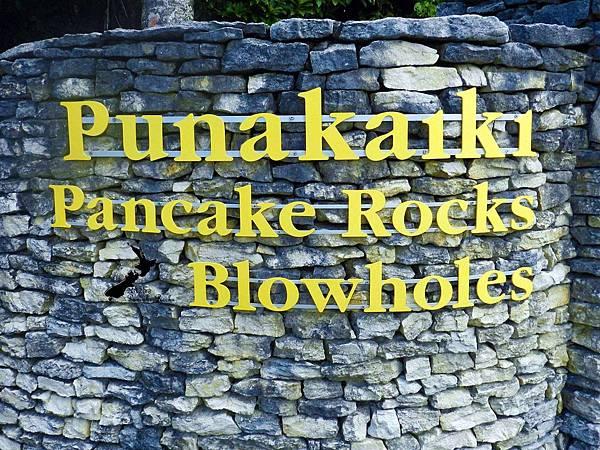 2/7Pancake Rocks