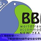 BBH封面